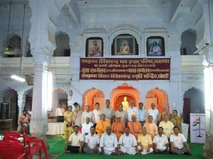 Bhakta Sammelan