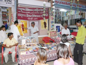 Special Book Stalls