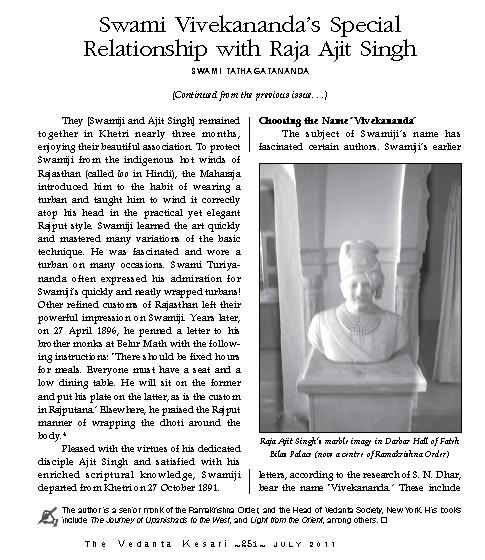 Relationship with Raja Ajit Singh - II